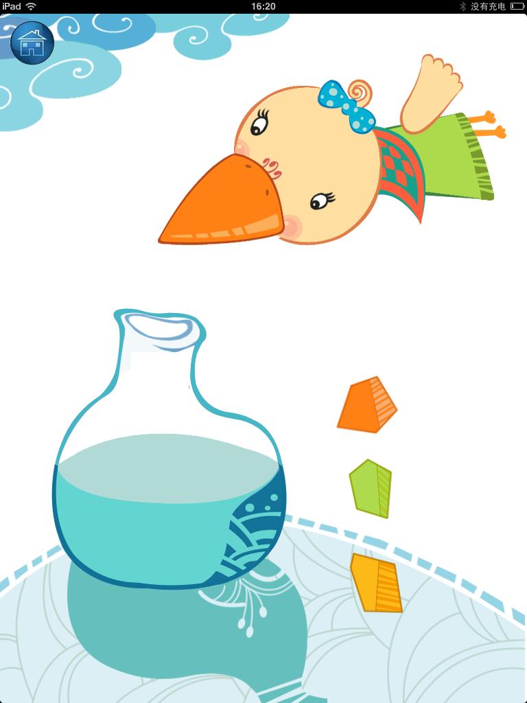 乌鸦喝水 Chenxintao 智城外包网 专业的软件外包网和项目外包 项目交易平台